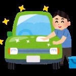 洗車中の人